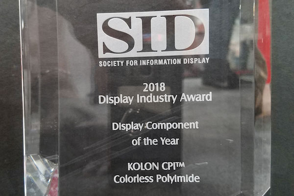 Award Win, New Products for Kolon's Colorless Polyimide: A Case Study in Targeting the Right Market